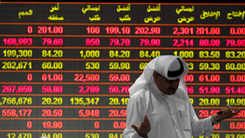 Trading Middle East thumbnail